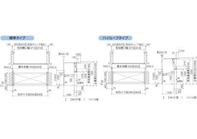 跳ね上げゲート オーバードアS3型(電動) 図面