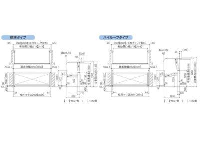 跳ね上げゲート オーバードアS3型(手動)図面
