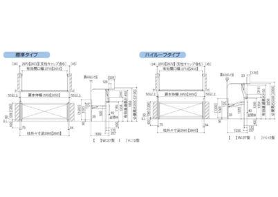 跳ね上げゲート オーバードアS4型(電動) 図面
