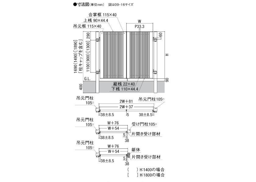 プレミエス門扉M-KA型(片開き)図面
