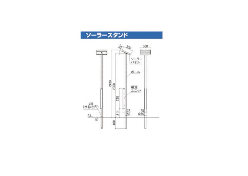 跳ね上げゲート ワイドオーバーS1型(電動) 図面