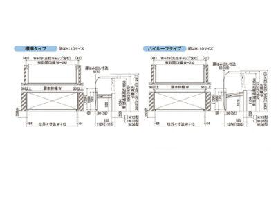 跳ね上げゲート ワイドオーバードアS2型 図面