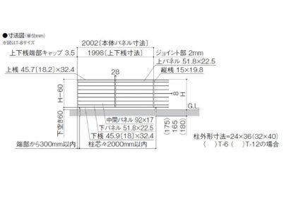 フェンスAA YS1型横スリット<ゆらぎ> 図面