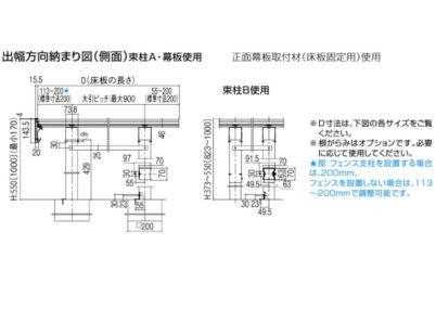 ウッドデッキ樹ら楽ステージ木彫図面03