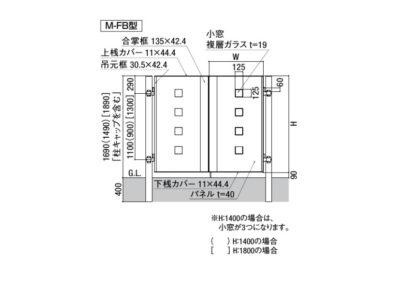 プレミエス門扉M-FB型(親子開き)図面
