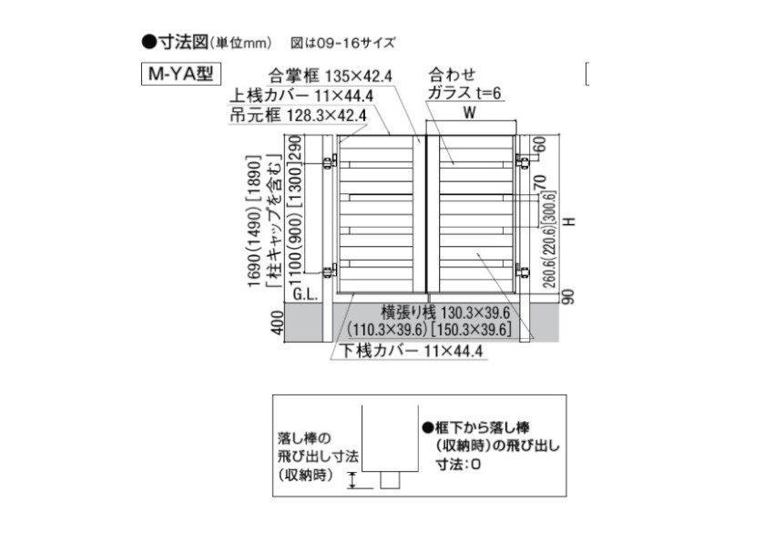 プレミエス門扉M-YA型(親子開き)図面01