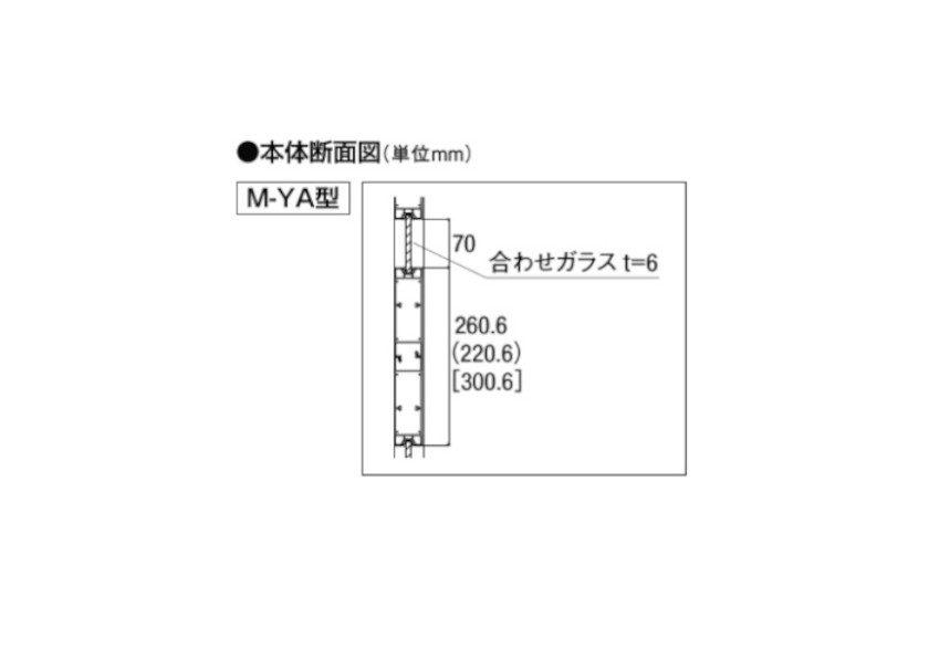 プレミエス門扉M-YA型(親子開き)図面02