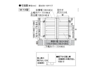 プレミエス門扉M-YA型(両開き)図面01