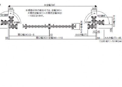 図面 2型 両開き デュアルパンタタイプレイオス