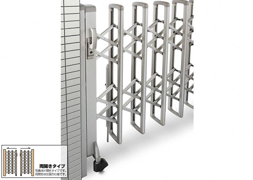 2型両開き伸縮ゲート YKKAP