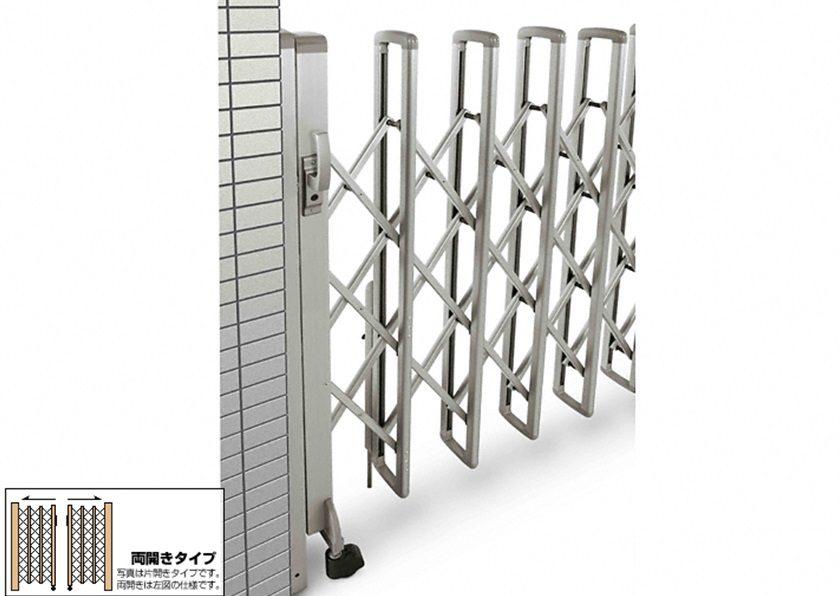 1型両開き伸縮ゲート YKKAPトリプルパンタタイプ