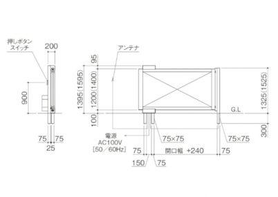 アルディスライド(電動式)図面01