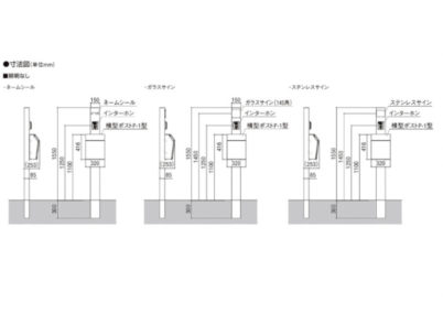機能門柱FWP-1(照明なし、横ポスト)図面