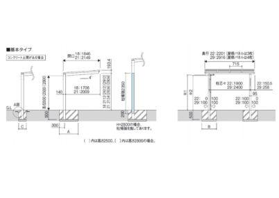 サイクルポートセルフィミニ図面