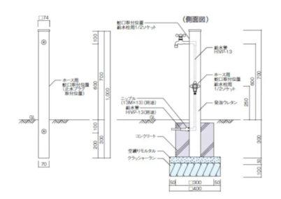 立水栓スプレスタンド70(蛇口1個)図面