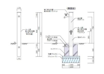 立水栓スプレスタンド70(蛇口2個)図面