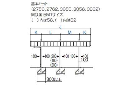 図面画像縦連棟 クレディポートR 四国化成