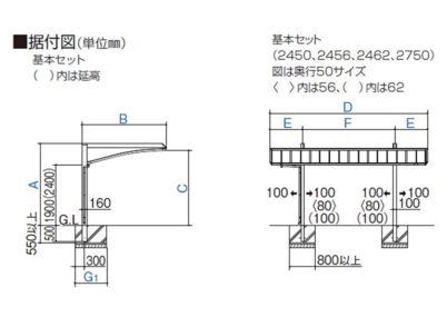 図面 四国化成 クレディポートR
