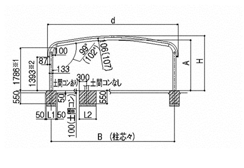 図面画像 ワイド延長 テールポートシグマIII LIXIL