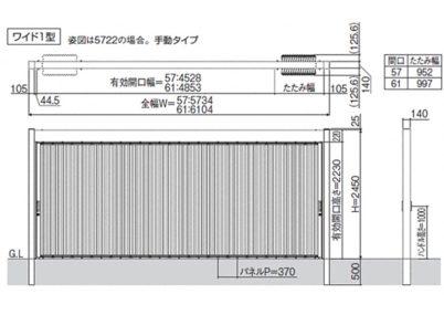 図面ライアーレ1型ワイド 手動式