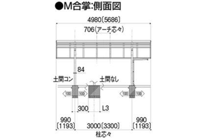 側図面画像M合掌テールポートシグマIII LIXIL