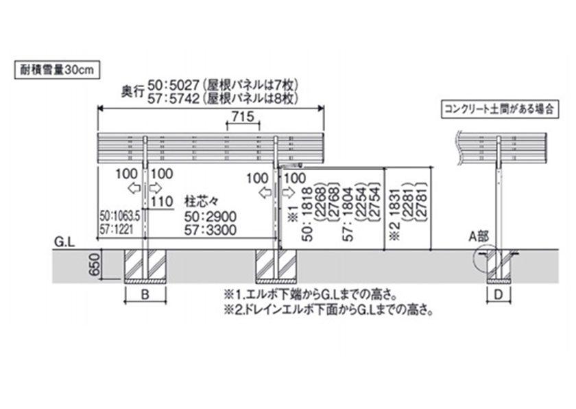 B図 ワイド 積雪30 カムフィエースZ 三協アルミ カーポート