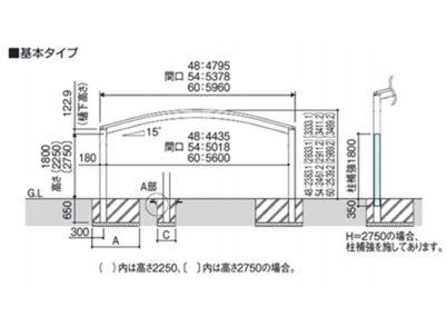 A図 ワイド 積雪50 カムフィエースZ 三協アルミ カーポート