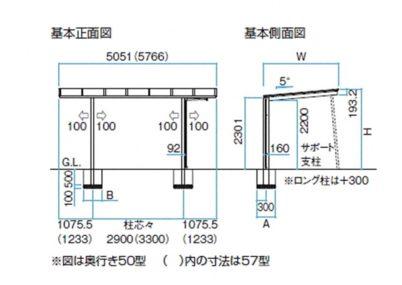 基本図面 アートポートTAKASHOU