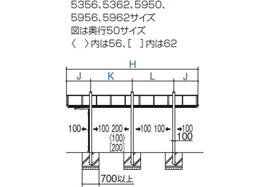 図面画像ワイド クレディポートR四国化成