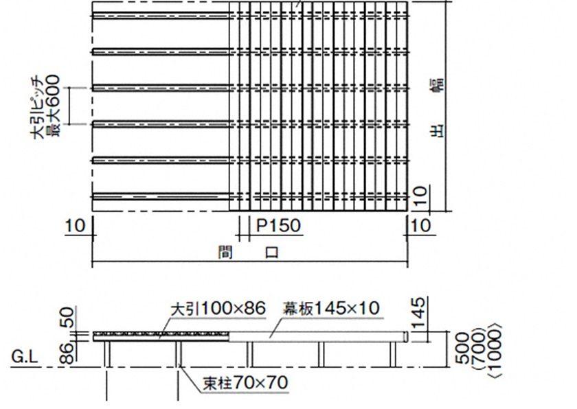 図面画像ファンデッキ SG 四国化成