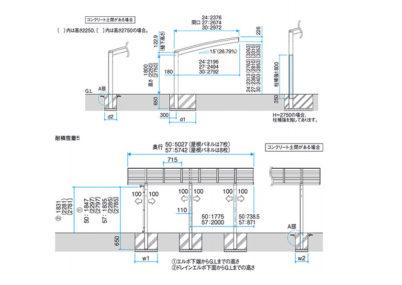 カムフィZ_積雪50cm_図面