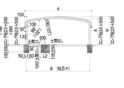 図面画像 ワイド テールポートシグマIII LIXIL