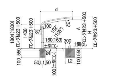 図面画像 テールポートシグマIII LIXIL