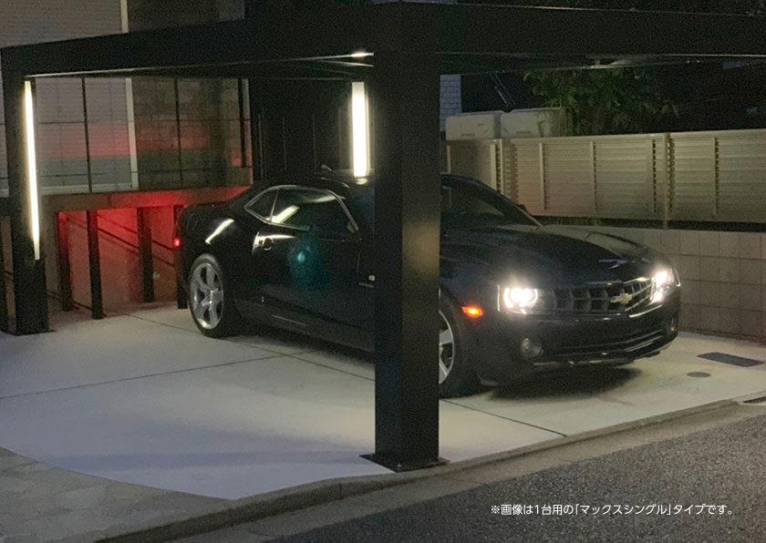インテグラル MAXカーポート LEDライト点灯イメージ