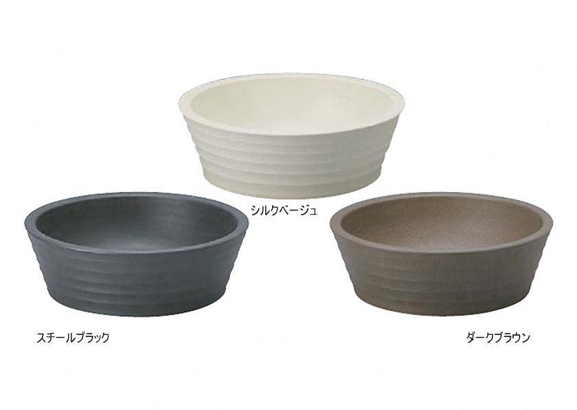 カラーバリエーション陶芸ポット ラルゴユニソン(UNISON)