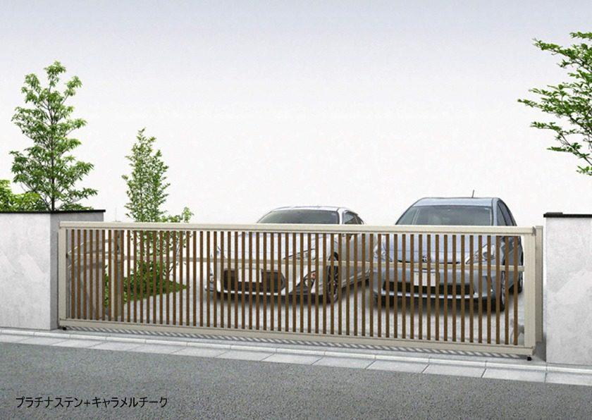 プラチナステン+キャラメルチーク 木調4型 たて太格子 手動ルシアスアップゲートワイドYKKAP