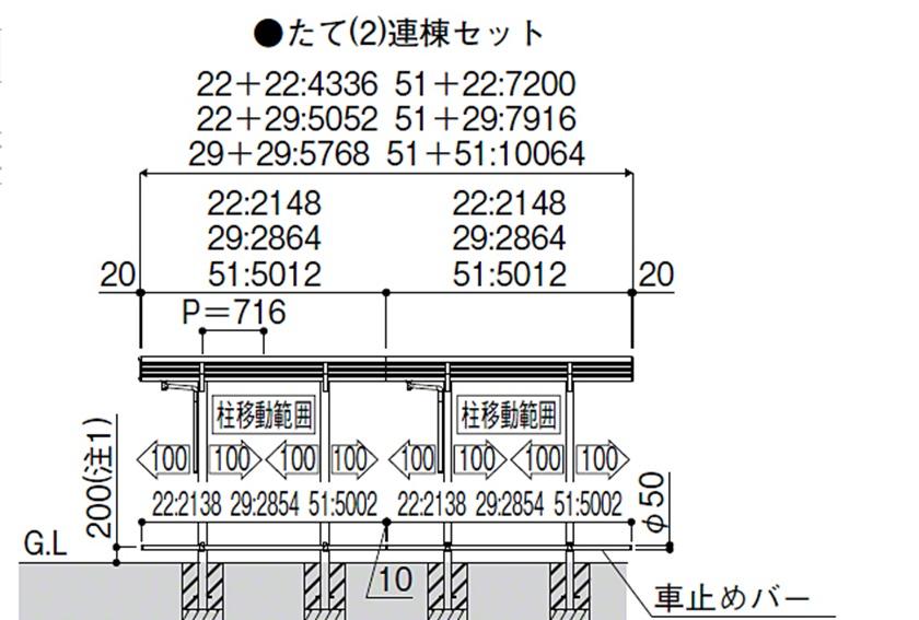 図面画像縦連棟エフルージュグランミニ YKKAP