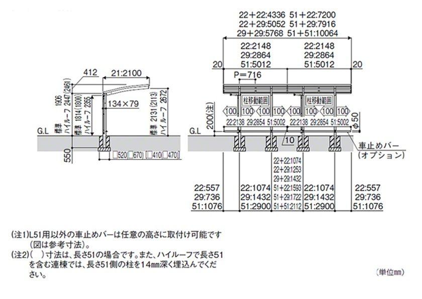 図面画像縦連棟レイナポートグランミニ YKKAP