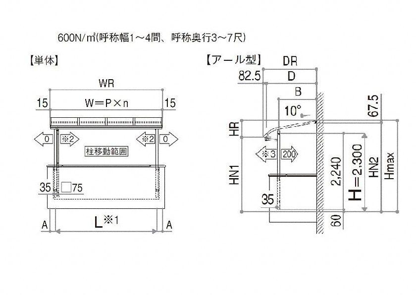 図面画ソラリア R型 屋根タイプ 単体YKKAP