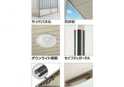 プション2台用 積雪50cmフェアポート四国化成
