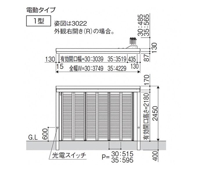 電動式図面画像 横格子電動式サイドーレR1型三協アルミ横