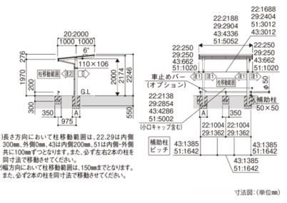 図面画像エフルージュグランミニ ZEROサイクルポートタイプ YKKAP