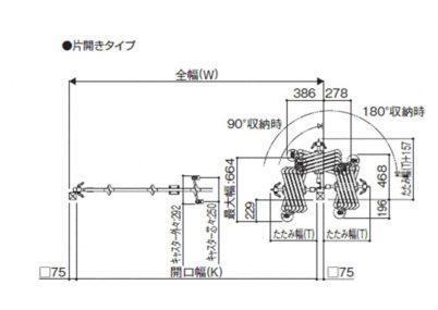 図面画像片開き エクスライン伸縮ゲート1型 ノンレール YKKAP