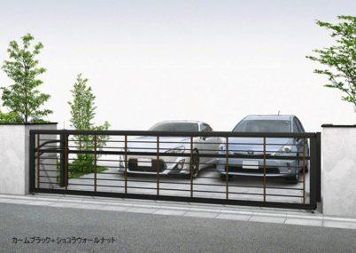 カームブラック+ショコラウォールナット 木調ルシアスアップゲートワイド 1型 横格子 手動YKKAP