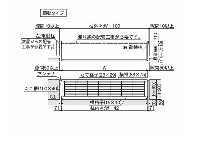 電動図面画像 電動 ルシアスアップゲートワイド 1型 横格子YKKAP