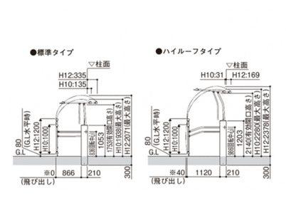 図面画像 電動シャローネ アップゲート YKKAP