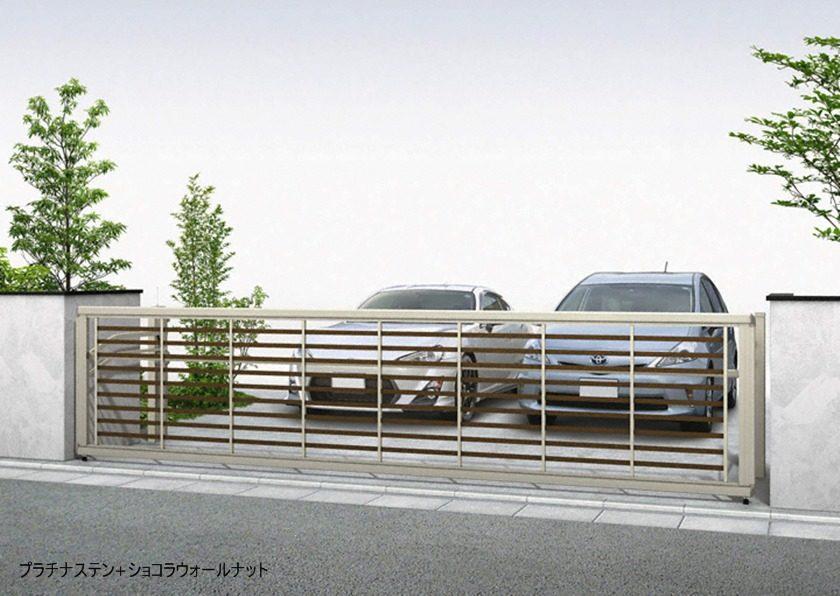 プラチナステン+ショコラウォールナット 木調 ルシアスアップゲートワイド 3型 横太格子YKKAP