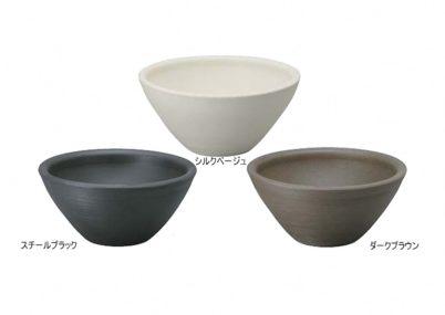カラーバリエーション陶芸ポット デミユニソン(UNISON)