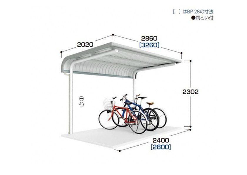 図面画像 BPタイプ 一般型 独立タイプイナバ自転車置場