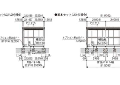 素面画像3面囲いエフルージュグランミニ ZERO サイクルポートタイプ YKKAP